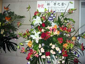 大阪でお花出しました